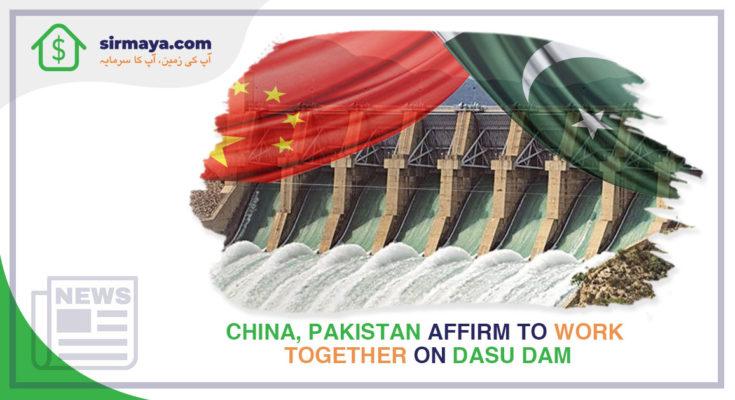 Dasu Dam