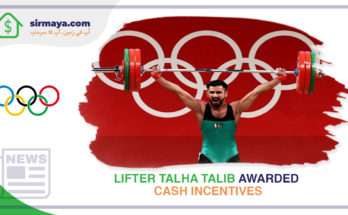 Lifter Talha Talib