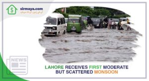 Lahore Receives First Moderate but Scattered Monsoon