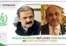 CPEC Authority Chief