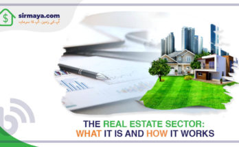 The real estate sector: what it is and how it works