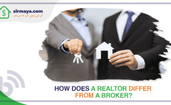 How does a realtor differ from a broker?