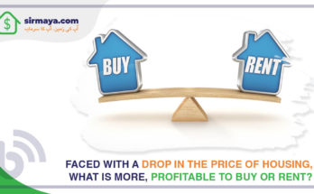 Faced with a drop in the price of Housing, what is more, profitable to buy or rent?