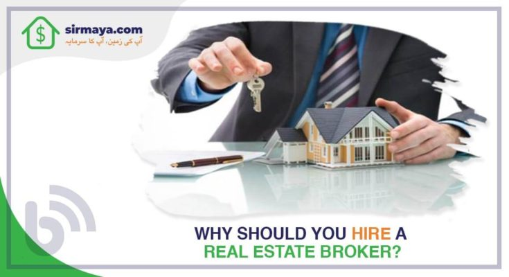Why Should You Hire a Real Estate Broker?