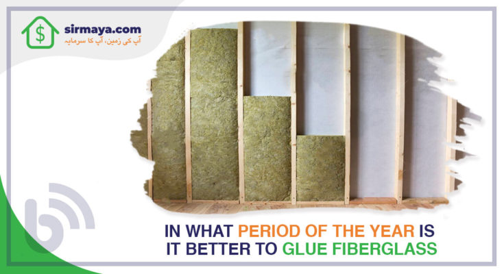 In what period of the year is it better to glue fiberglass