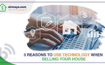 3 reasons to use technology when selling your house