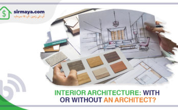 INTERIOR ARCHITECTURE: WITH OR WITHOUT AN ARCHITECT?