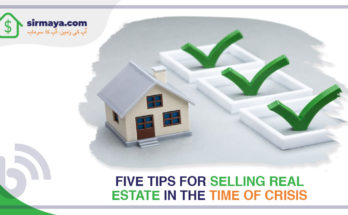 Five Tips for Selling Real Estate in the Time of Crisis