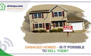 How to manage sale of the mortgaged property?