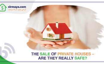 The sale of private houses – Are they really safe?